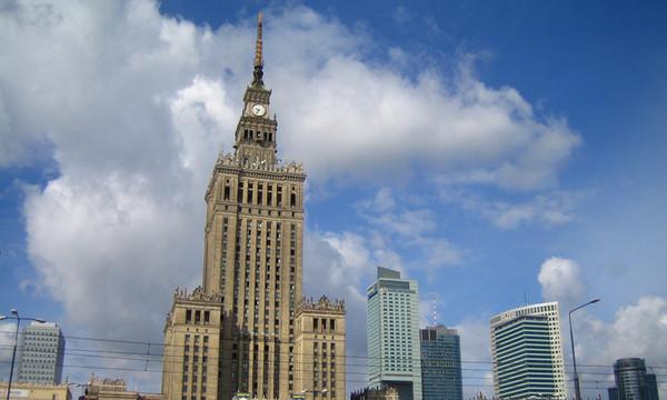 Российский центр науки и культуры в Варшаве