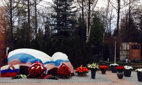 Памятник Борису Ельцину на Новодевичьем кладбище