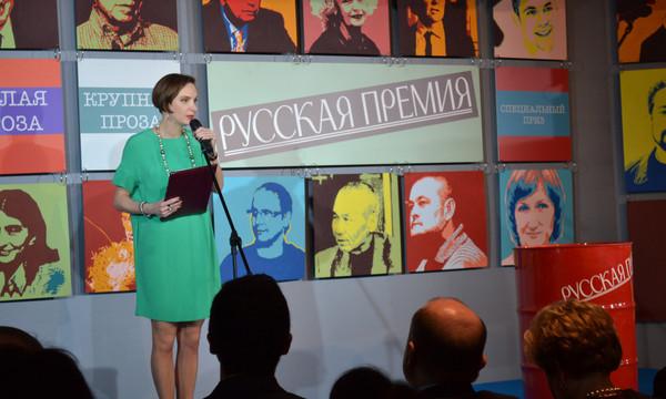 """Руководитель """"Русской Премии"""" Татьяна Восковская"""
