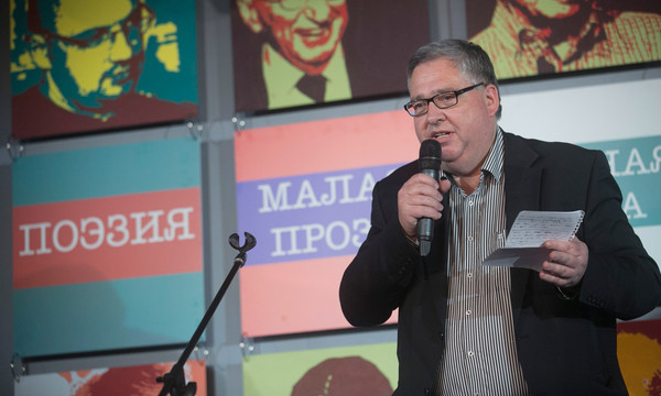 Алексей Макушинский. Фото Анатолия Степаненко