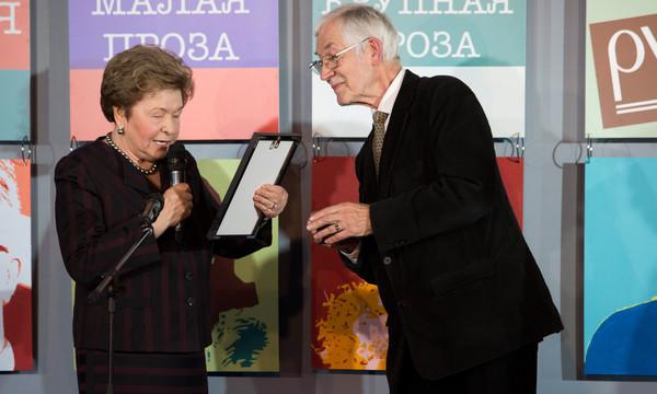 Наина Ельцина вручает награду Яну Каплинскому. Фото Александра Басалаева
