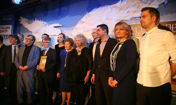 """Лауреаты и жюри """"Русской Премии""""-2013. Фото Александра С. Курбатова"""