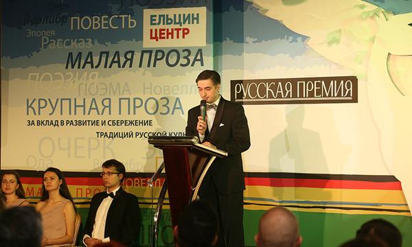 Фото Александра С. Курбатова