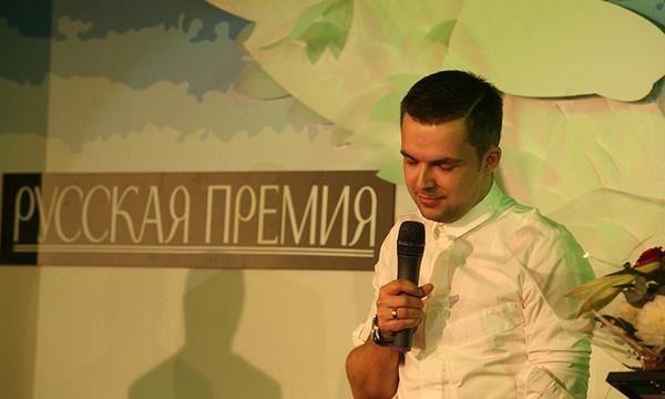Саша Филипенко. Фото Александра С. Курбатова