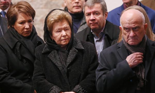 Наина Ельцина, Татьяна и Валентин Юмашевы, Евгений Ясин/ТАСС