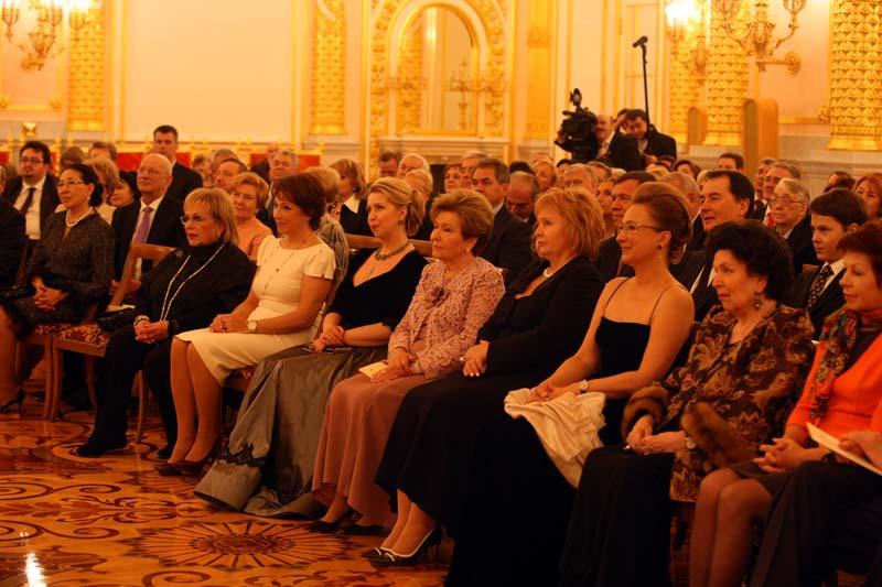 Что одеть на концерт в кремлевский дворец