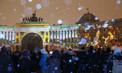 """Световое шоу """"Бал истории"""" в честь 250-летия Эрмитажа. Фото: Замир Усманов/ТАСС"""