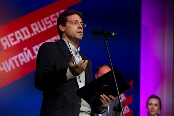 Виктор Гальего Баллестеро