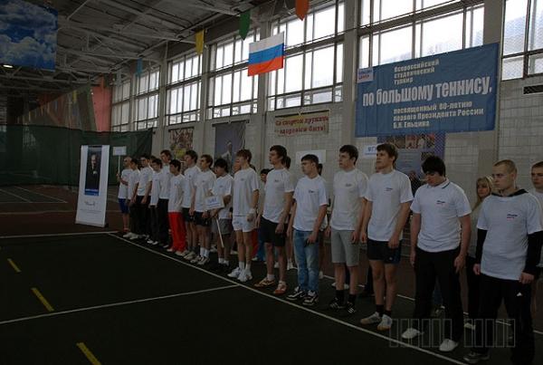 участники теннисного турнира, посвященного 80-летию первого Президента России