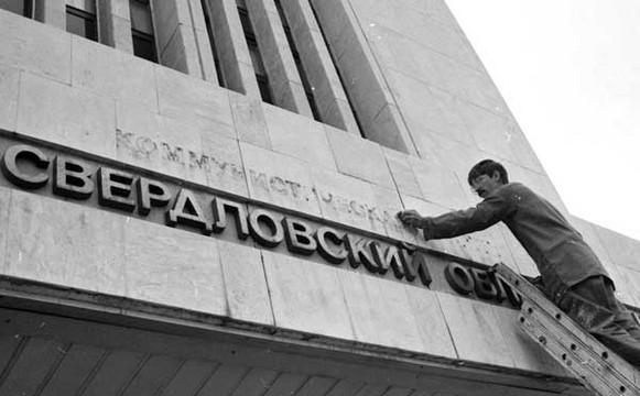 Фото: Анатолий Семехин