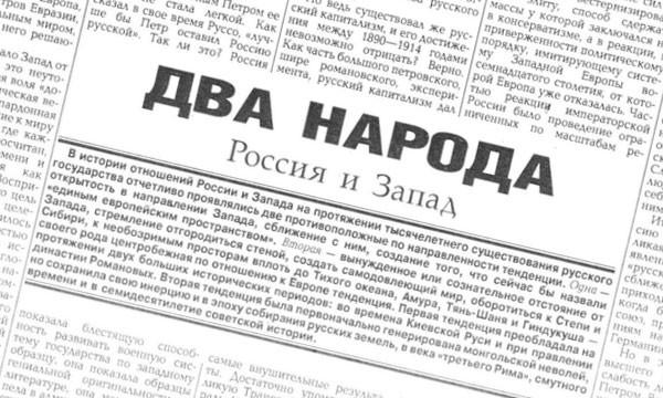 12211f28d354 День за днем. 22 октября 1993 года   Ельцин Центр