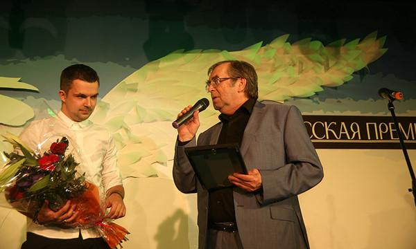Саша Филипенко и Сергей Чупринин. Фото Александра С. Курбатова