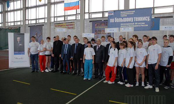 Открытие турнира по теннису в Бауманском университете